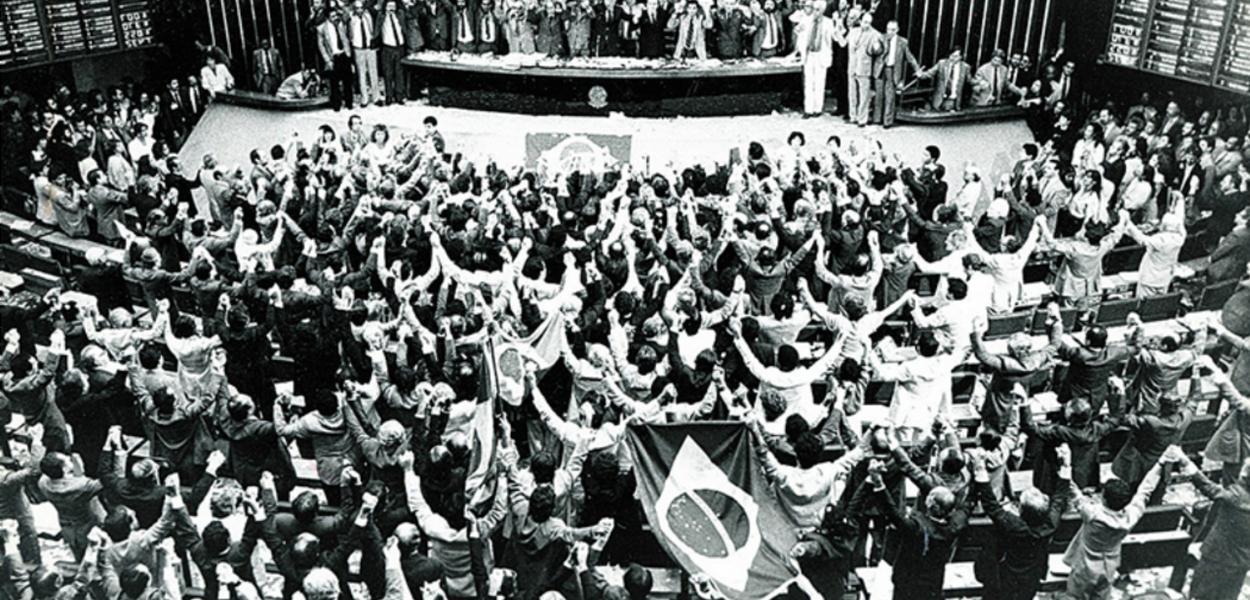 Plenário da Assembleia Nacional Constituinte