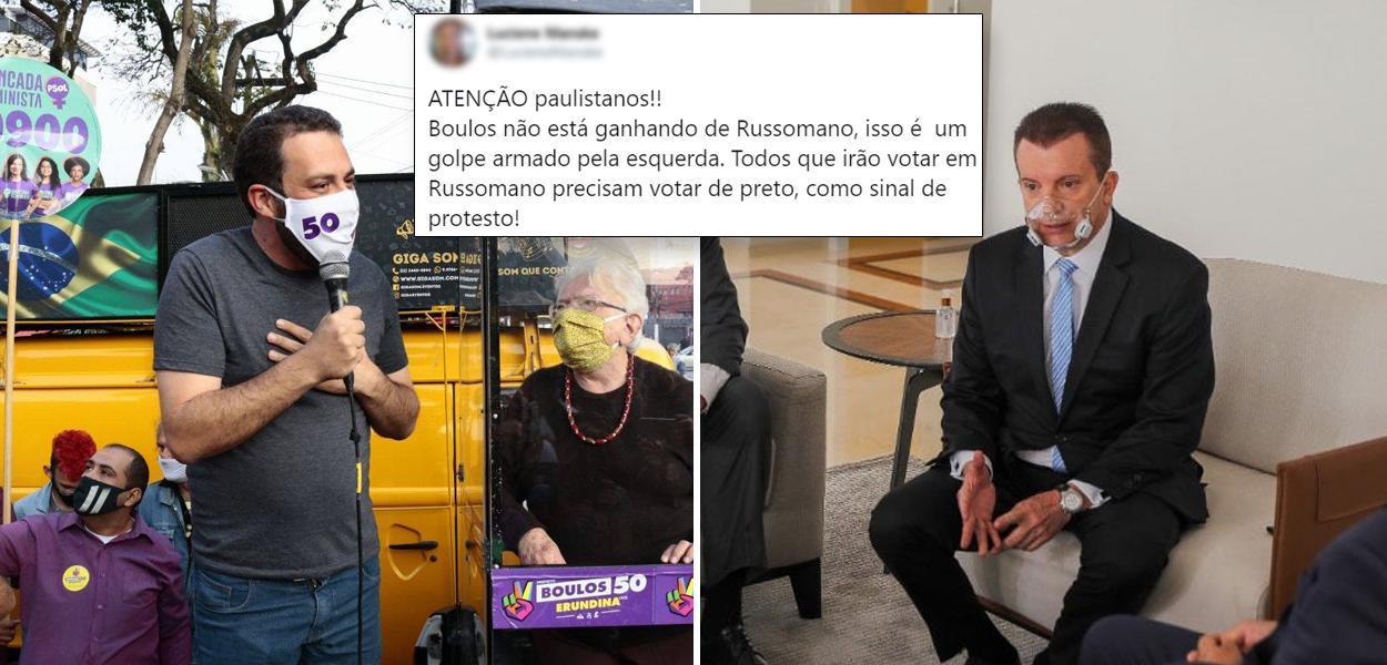 Guilherme Boulos com Luiza Erundina e Celso Russomanno
