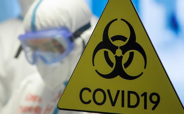 Hospital de campanha para tratamento da Covid-19 em Moscou