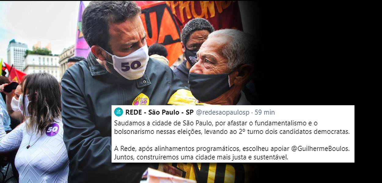 Guilherme Boulos (PSOL) faz a primeira caminhada do segundo turno no centro de São Paulo.