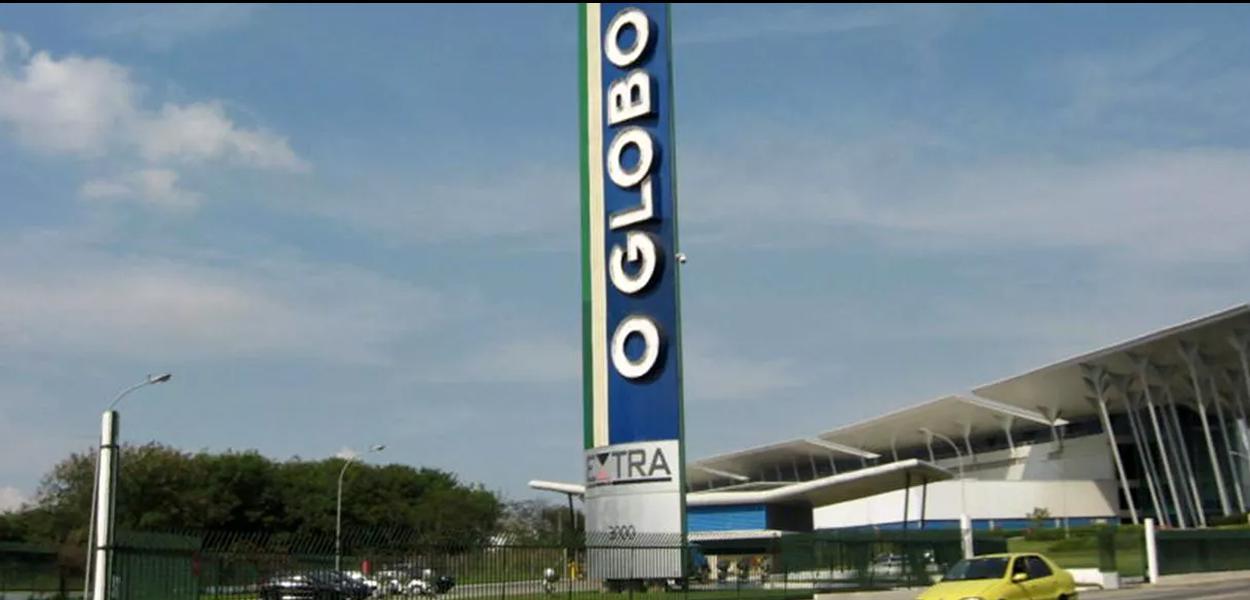 Vista do parque gráfico de O Globo, em Duque de Caxias, estado do Rio de Janeiro, Brasil.