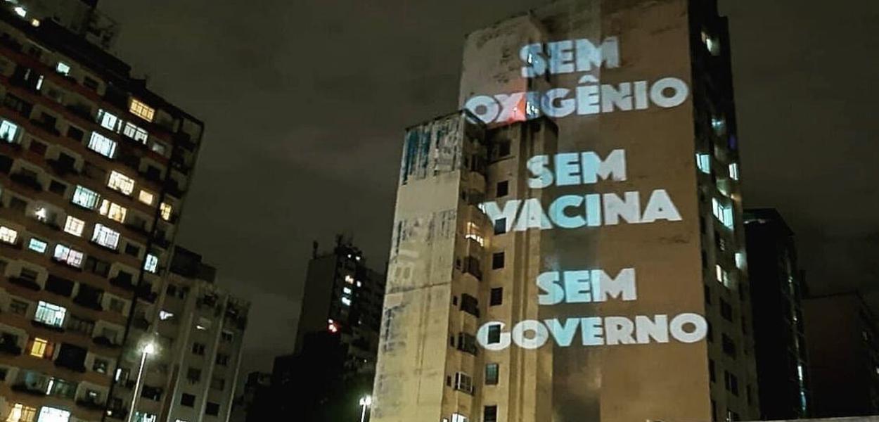 Imagem projetada no Minhocão, São Paulo