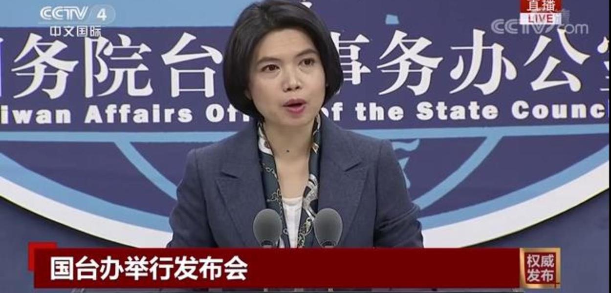 Zhu Fenglian, porta-voz chinesa