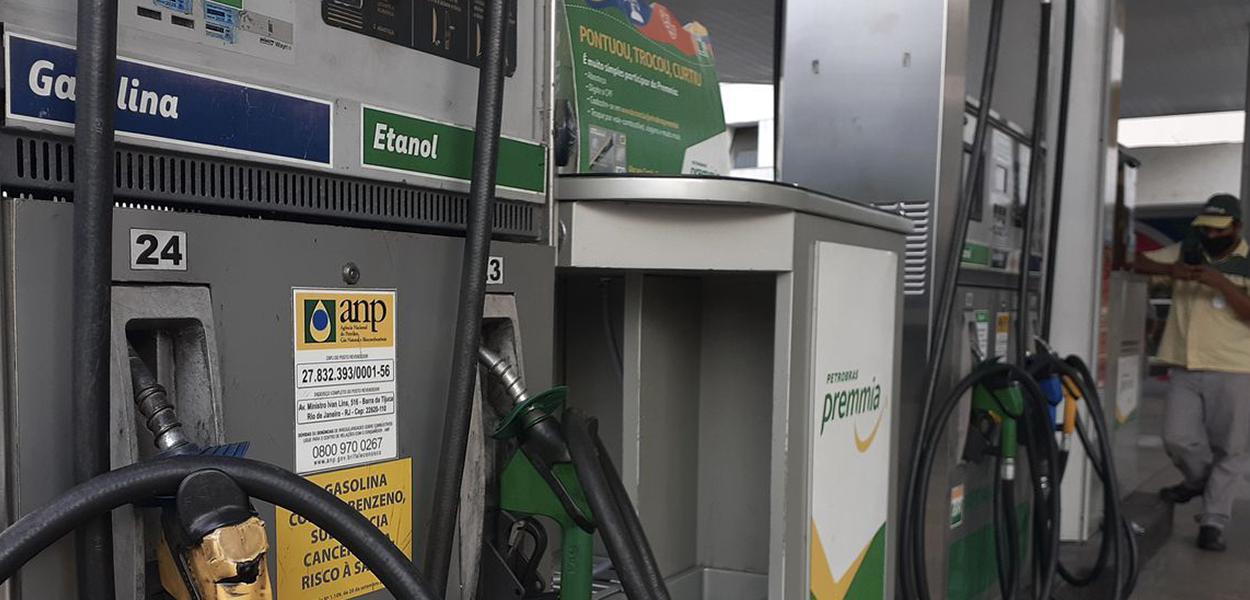 Petrobras reajusta em 12% o pre篠da gasolina nas refinarias a partir desta quinta-feira