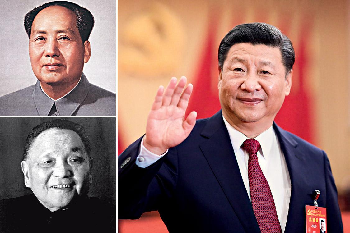 Mao Tsé Tung, Deng Xiaoping e Xi Jinping