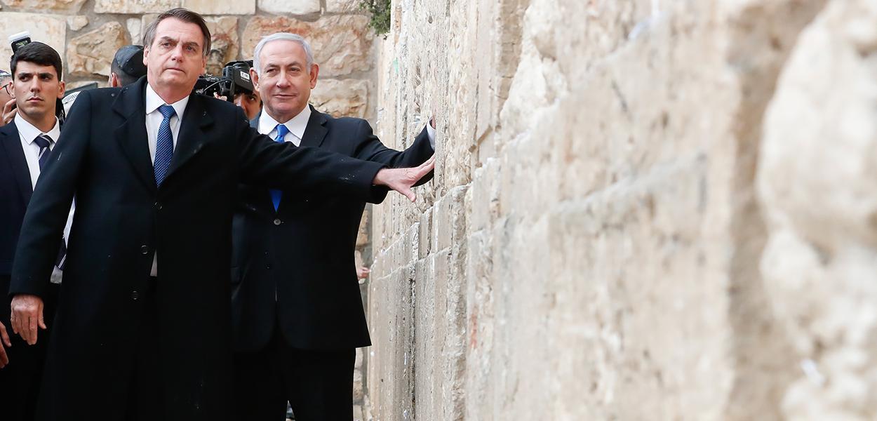 Jair Bolsonaro e Benjamin Netanyahu, durante visita ao Muro das Lamentações