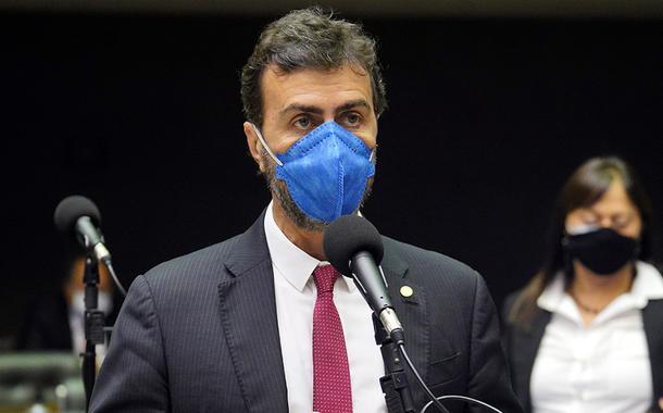 Dep. Marcelo Freixo PSOL - RJ