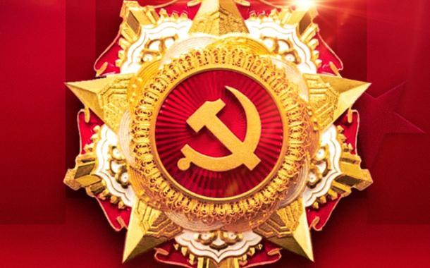 Medalha 1º de Julho, oferecida aos militantes mais destacados do PCCh por ocasião do centenário de fundação