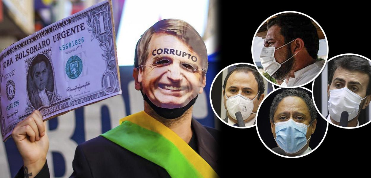 Líder do MTST, Guilherme Boulos, e os deputados Glauber Braga, Orlando Silva e Marcelo Freixo mais um ato contra Jair Bolsonaro