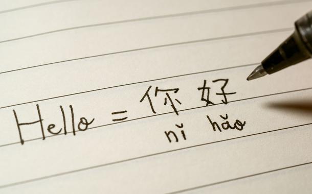 Ensino de chinês
