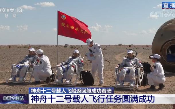 Astronautas da Shenzhou-12