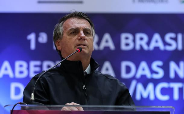 Palavras do Presidente da República Jair Bolsonaro. 08/10/2021