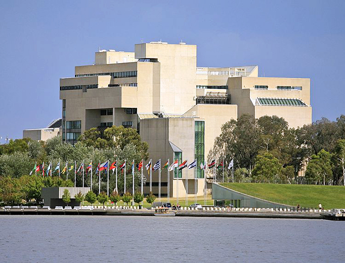 The High Court building in Canberra, Australia