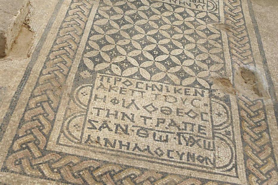 Megiddo mosaic.