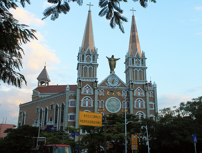 Christ the King Church in Shenzhen, China