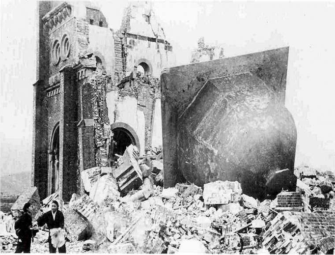A Catholic Church in Nagasaki, destroyed by the Aug. 9, 1945 atomic bombing of the city.