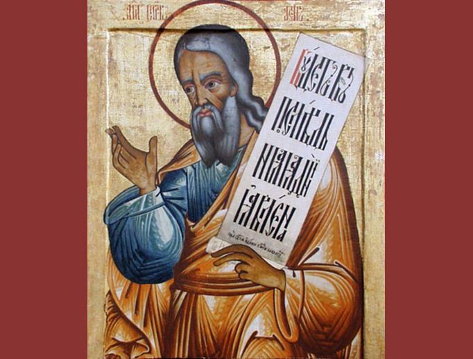 Prophet Isaiah, 18th century, Iconostasis of Transfiguration Church, Kizhi Monastery, Karelia, Russia