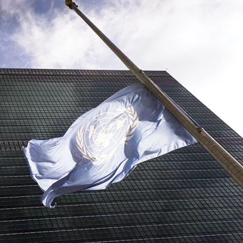 U.N. flag outside the United Nations headquarters in New York