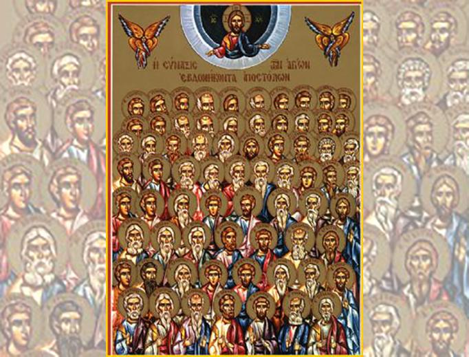 """The Seventy Disciples,"" including St. Jason"