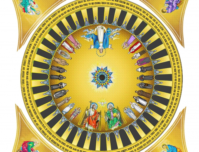 Rendering of the Trinity Dome Mosaic