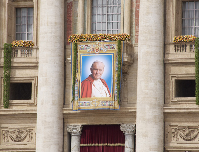 A tapestry at John Paul II's beatification ceremony at St. Peter's Square on May 1, 2011.