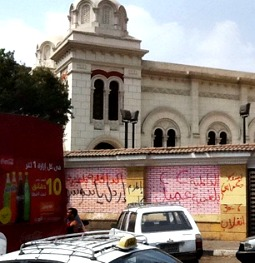 Anti-Christian slogans on St. Cyril Church in Cairo in August.