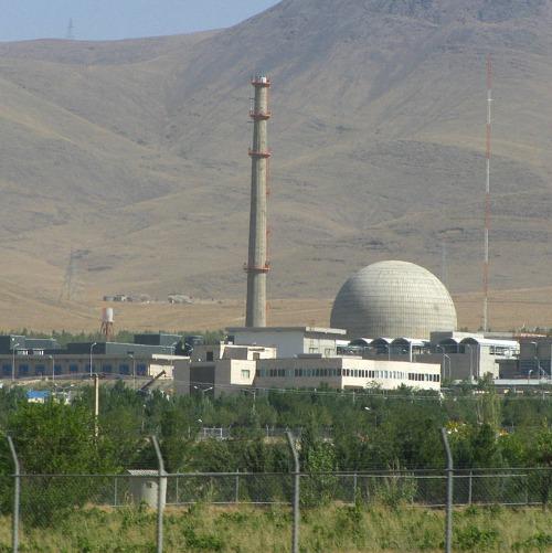 Nuclear facility located in Arak, Iran