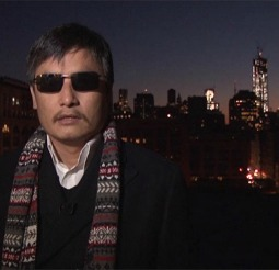 Chen Guangcheng gives his video message from New York City.