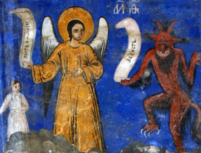 Prayer and Fasting (the angel in the middle) faces off against Envy (the demon on the right) in this 18th-century fresco in Bulgaria's Chukovets Church