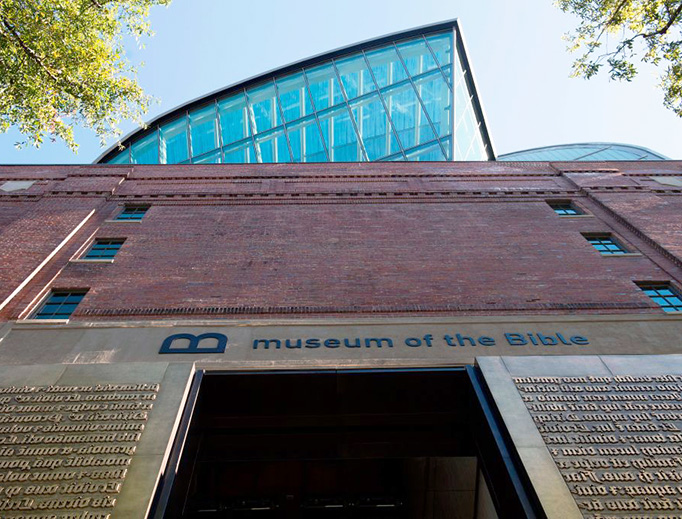 The exterior of the Museum of the Bible in Washington, D.C., Nov. 17, 2017.