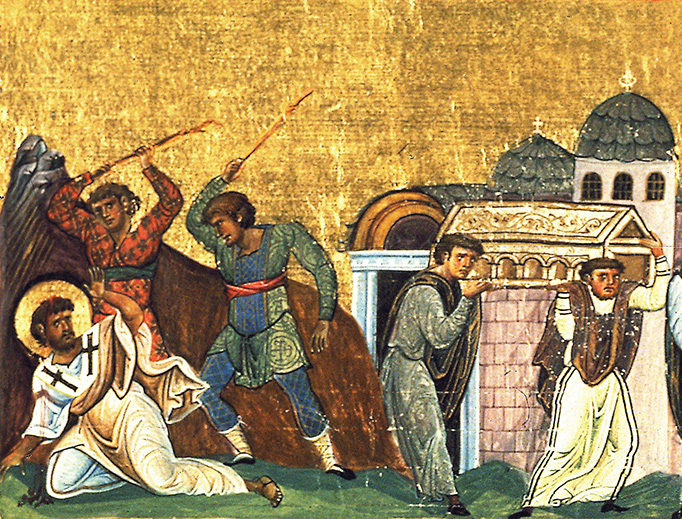 St. Timothy, Minology of Basil II in the Vatican Library