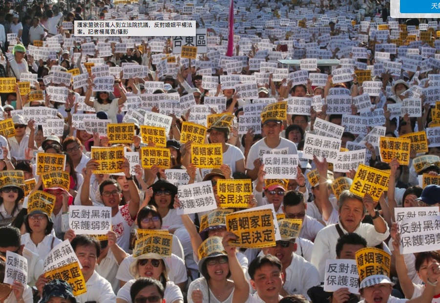 The 'Happiness Coalition' sponsored numerous, massive rallies to defend marriage. Signs read: 'Marriage and Family, Decided by the People.' Father Otfried Chan, secretary general of the Taiwan bishop's conference, spoke at a rally.