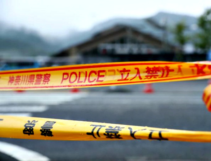 Japan reacts to mass stabbing at care center for the disabled.