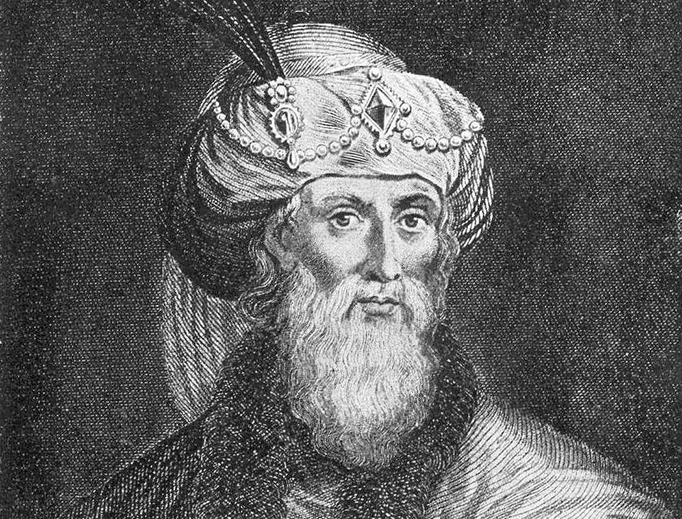This romanticized woodcut engraving of Flavius Josephus appeared in William Whiston's translation of his works.