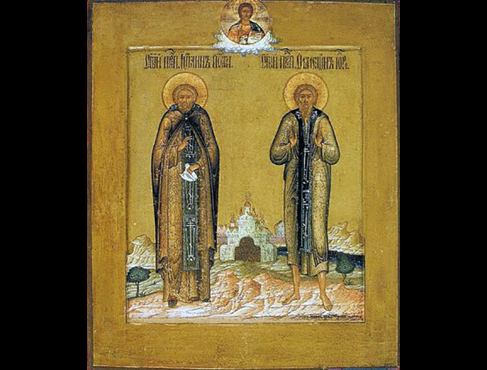 Simeon the Holy Fool and his friend John of Edessa
