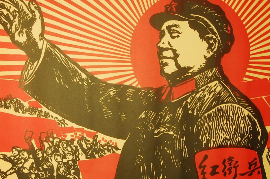 Click on the Our New 'Catholic Cultural Revolution's Red Guard; Their Cadres and Their Tactics link to read more.
