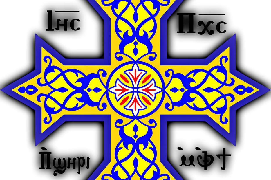 Seal of the Coptic Patriarchate of Alexandria