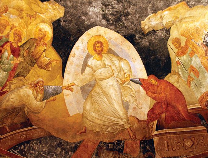 Anastasis at Chora