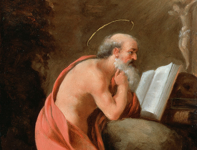 "Italian (Emilian) – School, ""St. Jerome in Penitence,"" 17th century"