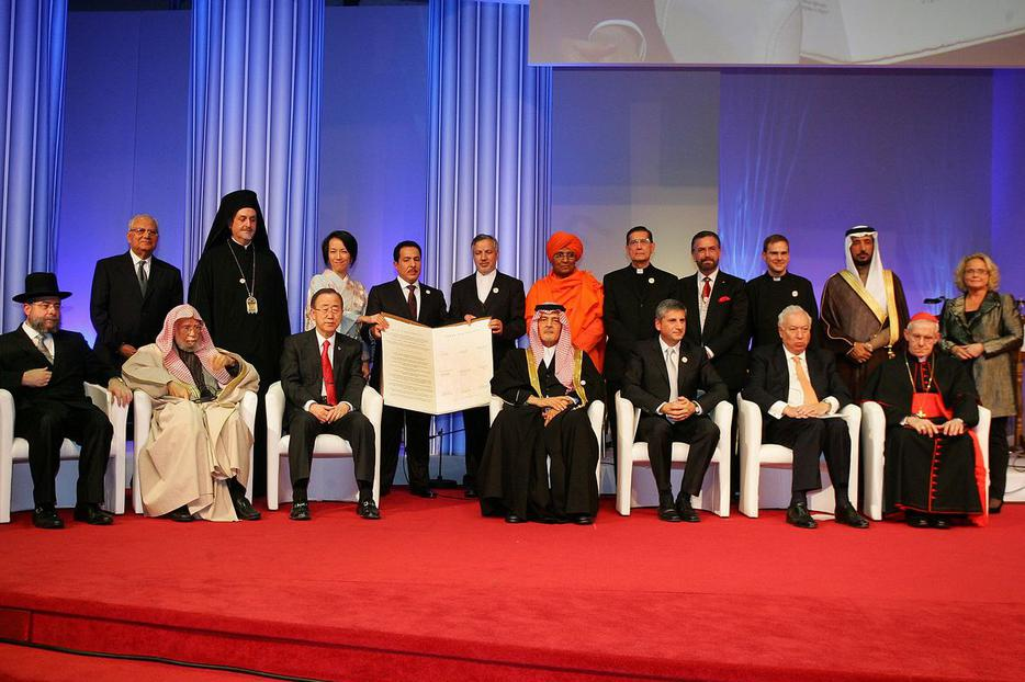 Representatives including U.N. Secretary General Ban Ki-Moon pose for a photograph at the inaugural ceremony of the King Abdullah Bin Abdulaziz International Centre for Interreligious and Intercultural Dialogue, Nov. 26, 2012.