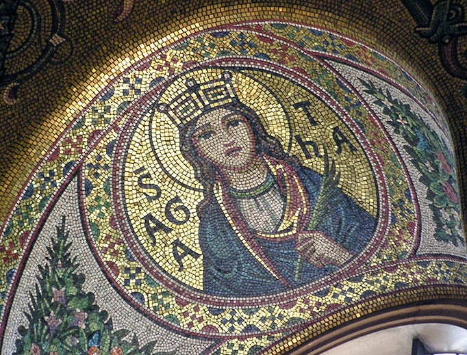 A side-chapel roof mosaic in Westminster Cathedral, London, England. Saint Agatha is the patron saint of breast cancer patients.