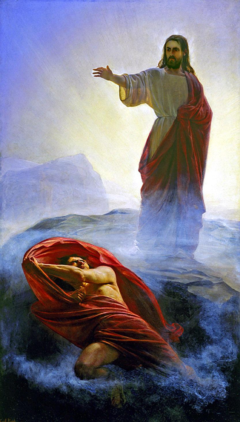 "Carl Heinrich Bloch (1834-1890), ""Jesus Rebukes Satan"""