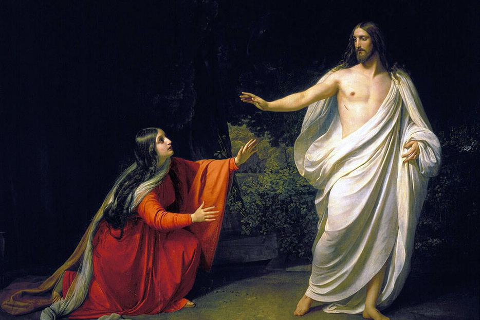 """Alexander Andreyevich Ivanov (1806–1858), """"Appearance of Christ to St. Mary Magdalene"""""""