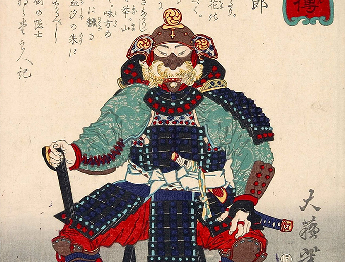 "Yoshitoshi (1839–1892), ""Amakusa Shirō"", from the series ""Biographies of Valiant Drunken Tigers,"" published in 1874"