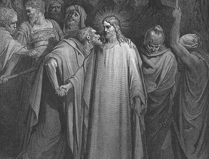 "Gustav Doré (1832-1883), ""The Kiss of Judas"""