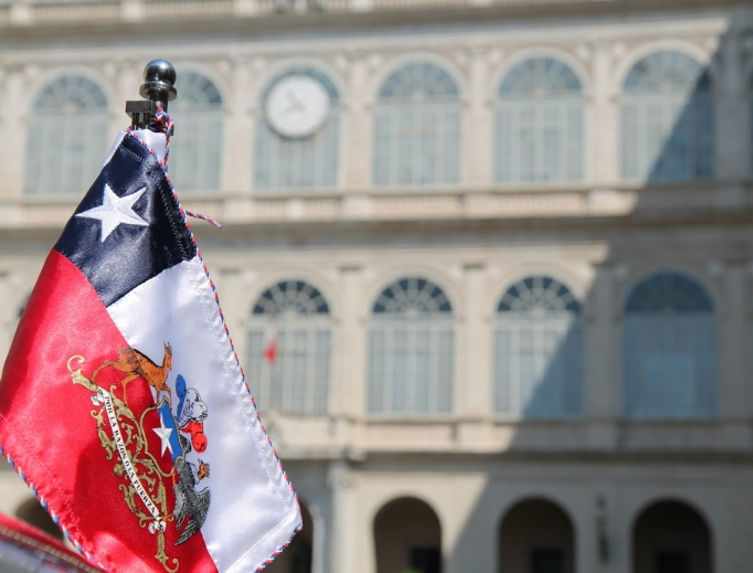 Flag of Chile flies in St. Damasso Court, Vatican City.