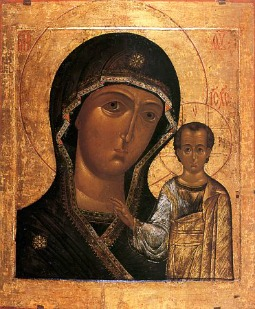 Our Lady of Kazan icon, Moscow