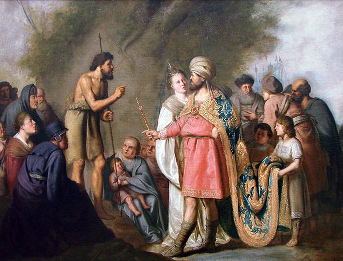 """Pieter de Grebber (1600-1653), """"St. John the Baptist Preaching Before Herod"""""""