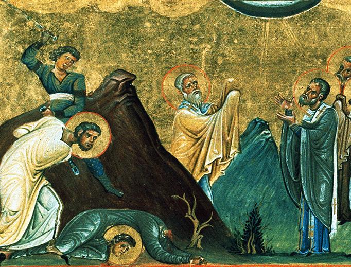 Erastus of Corinth, Olympas, Rhodion, Sosipater, Quartus and Tertius (Menologion of Basil II, 985)