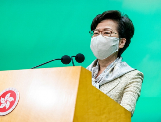 Carrie Lam, Hong Kong's chief executive, speaks while wearing a protective mask during a news conference in Hong Kong, China, on Tuesday, May 19, 2020.